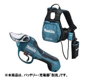 UP362DZ 【マキタ】充電式せん定ハサミ本体のみ 電池・充電器別売【返品種別B】