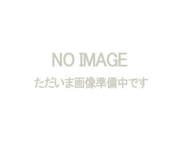 UP361DZ 【マキタ】充電式せん定ハサミ本体のみ 電池・充電器別売【返品種別B】