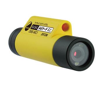 【法人限定】CMS-WC1 [ CMSWC1 ]【ジェフコム】デンサン DENSANみるサーチミニWiFi超小型カメラ【返品種別B】