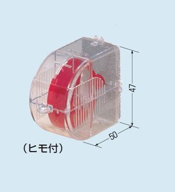 法人限定 \11 予約販売品 000 税込 国内在庫 以上で送料無料 20個セット BUTEG BUT-EG 未来工業 磁石探知機 EGアッター