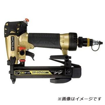 【法人限定】N 2504HMB [ N2504HMB ]【HiKOKI】(日立工機) 高圧タッカ【返品種別B】