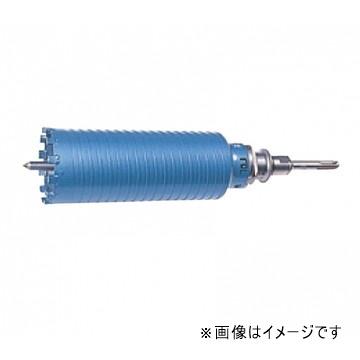 0032-1469 [ 00321469 ]【ハイコーキ】スーパーダイヤコアビット組75mm(SDSシャンク付)【返品種別B】