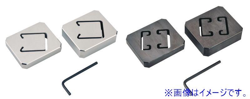 法人限定 \11 000 税込 爆買い新作 豊富な品 以上で送料無料 MAKE-DCD2S 替金型 チャンネルカッターアタッチメント ネグロス電工 MAKEDCD2S MAKEX用