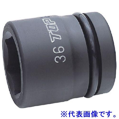 法人限定 \11 000 税込 以上で送料無料 PT-863 期間限定で特別価格 トップ工業 PT863 差込角25.4mm インパクト用ソケット TOP 対辺63mm 品質保証