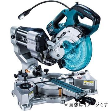 【法人限定】LS610DZ【マキタ】充電式スライドマルノコバッテリ・充電器別売【返品種別B】