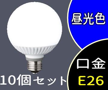 【日立】(10個セット)LDG8D-G/60HE [LDG8DG60HE]広配光タイプ 昼光色 E26口金ボール電球60W形相当 屋内用旧品番: LDG10D-G【返品種別B】