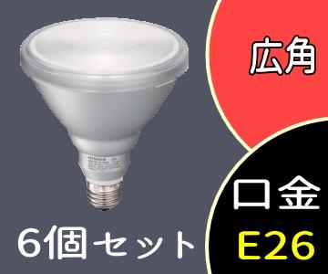 【日立】(6個セット)LDR11L-W/100C[LDR11LW100C]LED電球 ビーム球E26口金 電球色相当CRF110V80W代替【返品種別A】