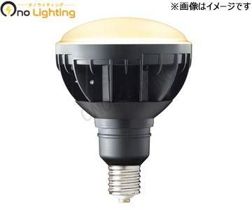 【岩崎】LDR33L-H/E39B830[LDR33LHE39B830]LEDioc LEDアイランプ電球色3000K 本体色:黒色BHRF300W相当のLED電球【返品種別B】