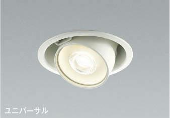 AD41396L【コイズミ照明】LEDユニバーサル ダウンライト 温白色【返品種別B】