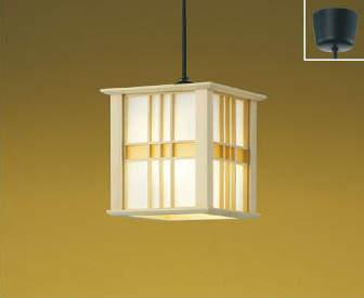 【法人限定】AP40549L【コイズミ照明】LEDペンダント 電球色【返品種別B】