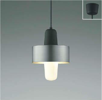 AP41332L【コイズミ照明】LEDペンダント 電球色【返品種別B】