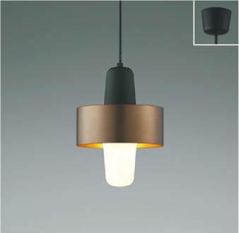 AP41334L【コイズミ照明】LEDペンダント 電球色【返品種別B】
