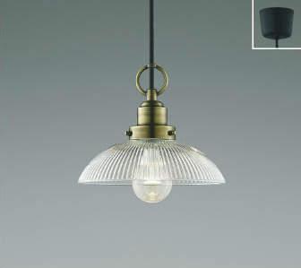 AP43545L【コイズミ照明】LEDペンダント 電球色【返品種別B】