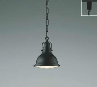 【法人限定】AP45540L【コイズミ照明】LEDペンダント 電球色【返品種別B】