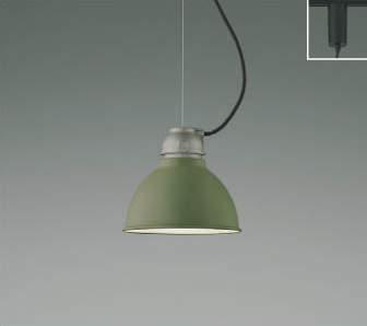 AP45568L【コイズミ照明】LEDペンダント 電球色【返品種別B】