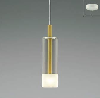 【法人限定】AP46947L【コイズミ照明】LEDペンダント 電球色【返品種別B】