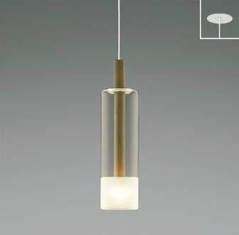 【法人限定】AP46948L【コイズミ照明】LEDペンダント 電球色【返品種別B】
