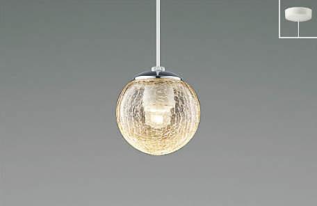 【法人限定】AP47564L【コイズミ照明】LEDペンダント 電球色【返品種別B】
