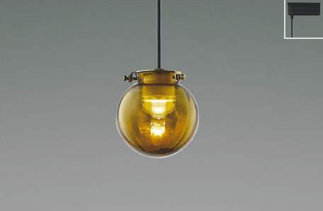 AP47571L【コイズミ照明】LEDペンダント 電球色【返品種別B】