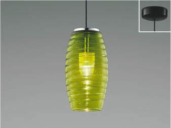 AP47577L【コイズミ照明】LEDペンダント 電球色【返品種別B】