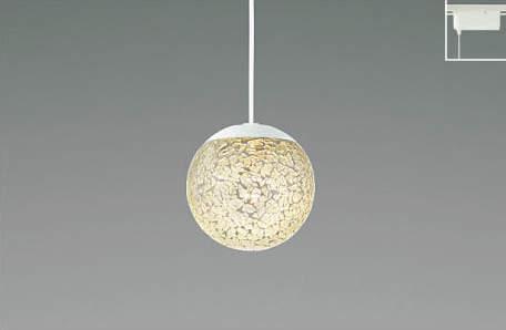 【法人限定】AP47614L【コイズミ照明】LEDペンダント 電球色【返品種別B】