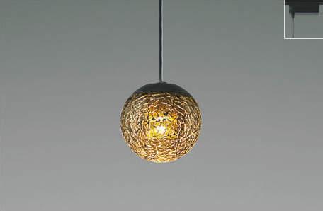 AP47617L【コイズミ照明】LEDペンダント 電球色【返品種別B】