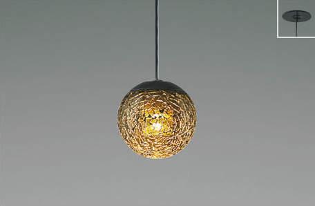 AP47618L【コイズミ照明】LEDペンダント 電球色【返品種別B】