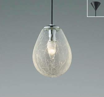 AP47836L【コイズミ照明】LEDペンダント 電球色【返品種別B】