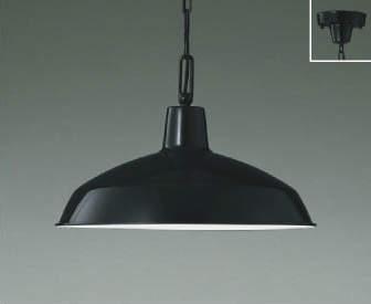 AP47850L【コイズミ照明】LEDペンダント 電球色【返品種別B】