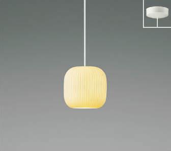 AP48718L【コイズミ照明】LEDペンダント 電球色【返品種別B】