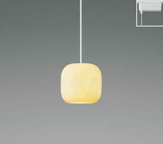 AP48719L【コイズミ照明】LEDペンダント 電球色【返品種別B】