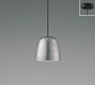 AP48720L【コイズミ照明】LEDペンダント 電球色【返品種別B】