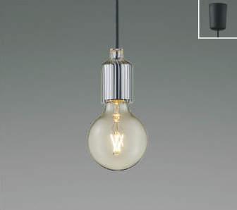 【法人限定】AP49028L【コイズミ照明】LEDペンダント 電球色【返品種別B】