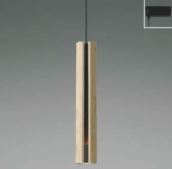 【法人限定】AP49280L【コイズミ照明】LEDペンダント 電球色【返品種別B】