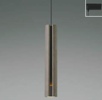 AP49282L【コイズミ照明】LEDペンダント 電球色【返品種別B】