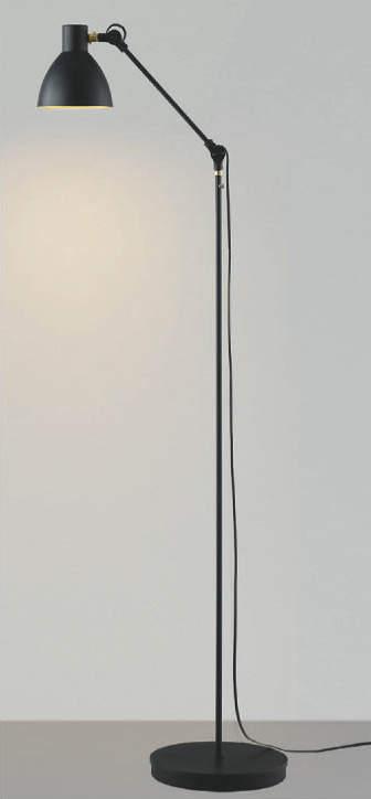 AT49288L【コイズミ照明】LEDスタンド 電球色【返品種別B】
