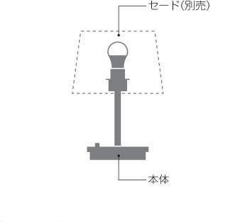 【法人限定】AT49314L【コイズミ照明】LEDスタンド 電球色【返品種別B】