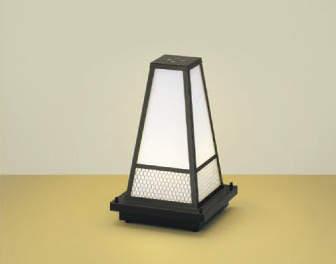 【法人限定】AU35659L【コイズミ照明】LED防雨型スタンド 電球色【返品種別B】