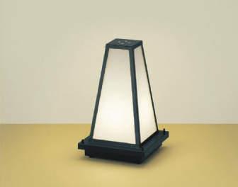 AU35660L【コイズミ照明】LED防雨型スタンド 電球色【返品種別B】