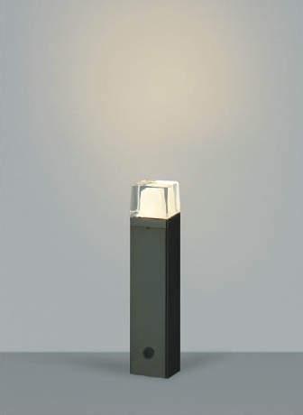 【法人限定】AU42272L【コイズミ照明】LEDガーデンライト 電球色【返品種別B】