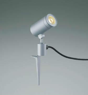 【法人限定】AU43667L【コイズミ照明】LED防雨型スポットライト 電球色【返品種別B】