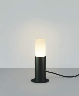 【法人限定】AU45177L【コイズミ照明】LEDガーデンライト 電球色【返品種別B】