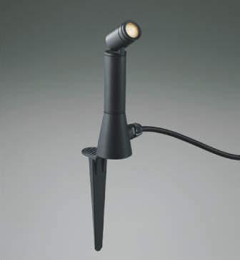 【法人限定】AU47308L【コイズミ照明】LEDガーデンライト 電球色【返品種別B】