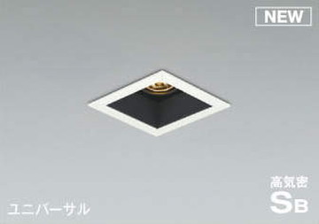 AD1139W27【コイズミ照明】高気密ダウンライト LED(電球色)【返品種別B】