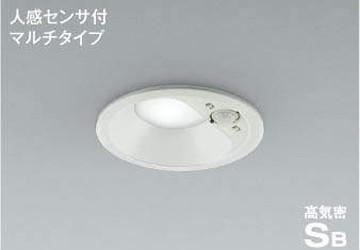 AD41928L【コイズミ照明】高気密ダウンライト LED(昼白色)【返品種別B】
