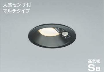 【法人限定】AD41935L【コイズミ照明】高気密ダウンライト LED(電球色)【返品種別B】