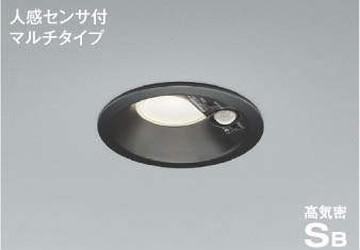 AD46459L【コイズミ照明】高気密ダウンライト LED(温白色)【返品種別B】