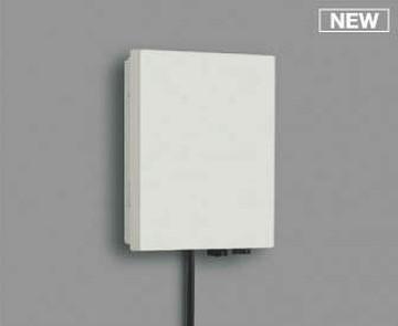 【法人限定】AE50713E【コイズミ照明】タイマー付電源ボックス【返品種別B】