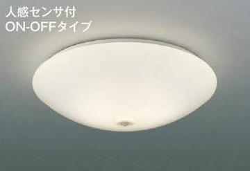 AH43159L【コイズミ照明】小型LEDシーリングライト LED(電球色)【返品種別B】