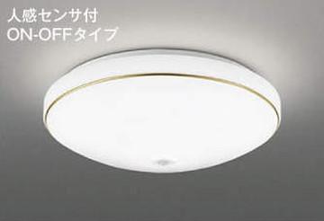 【法人限定】AH43180L【コイズミ照明】小型LEDシーリングライト LED(昼白色)【返品種別B】